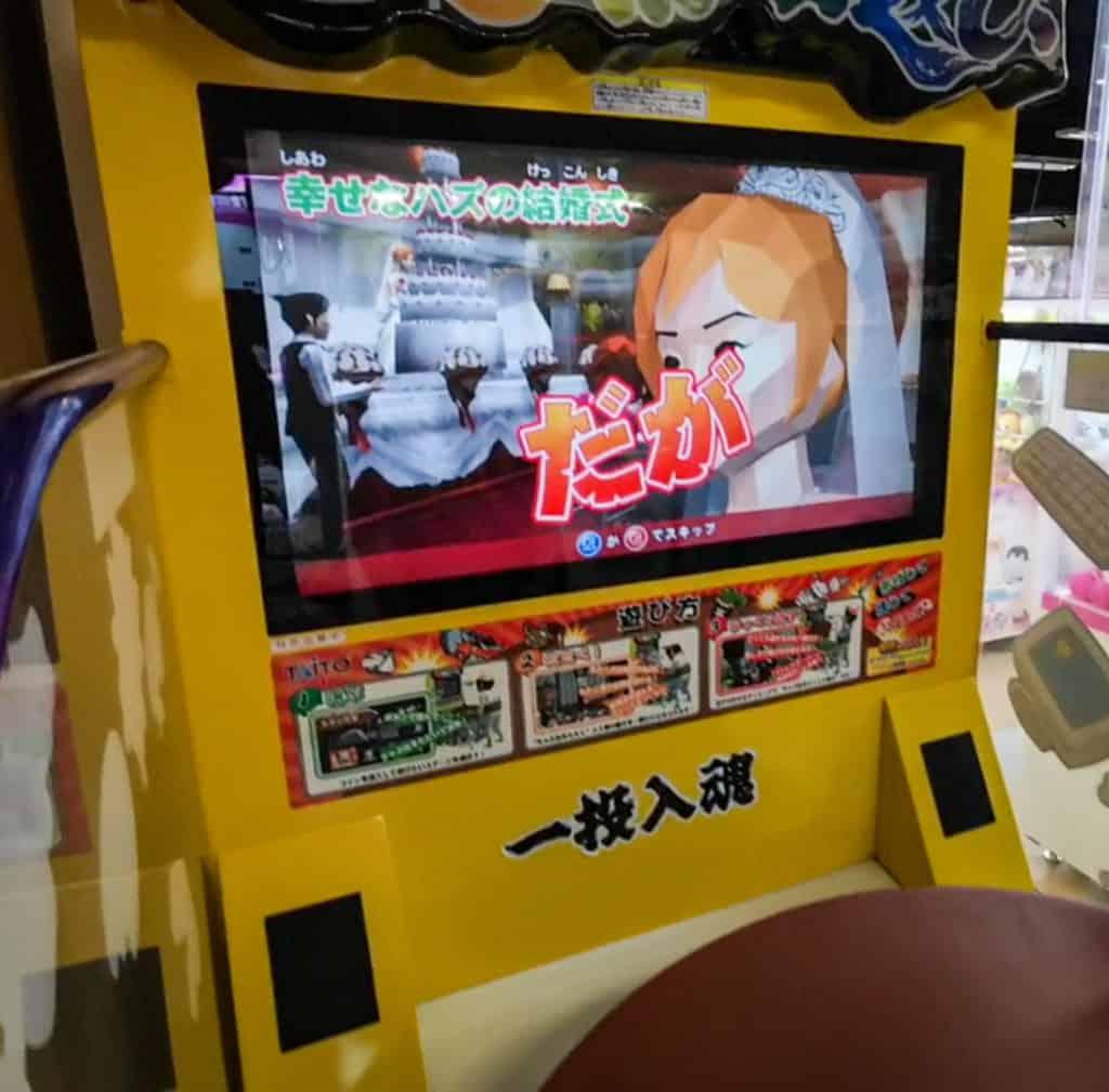 Best Arcade Game in Japan